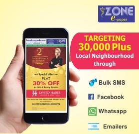 Zone E-Paper n Deals