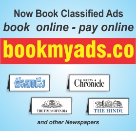 Book Classified Ads