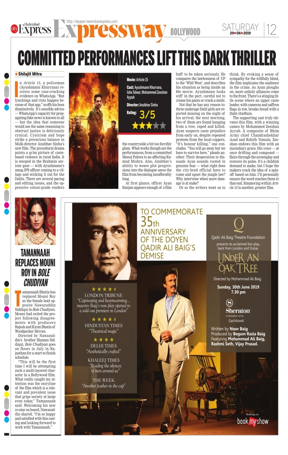Indian Express -29 June