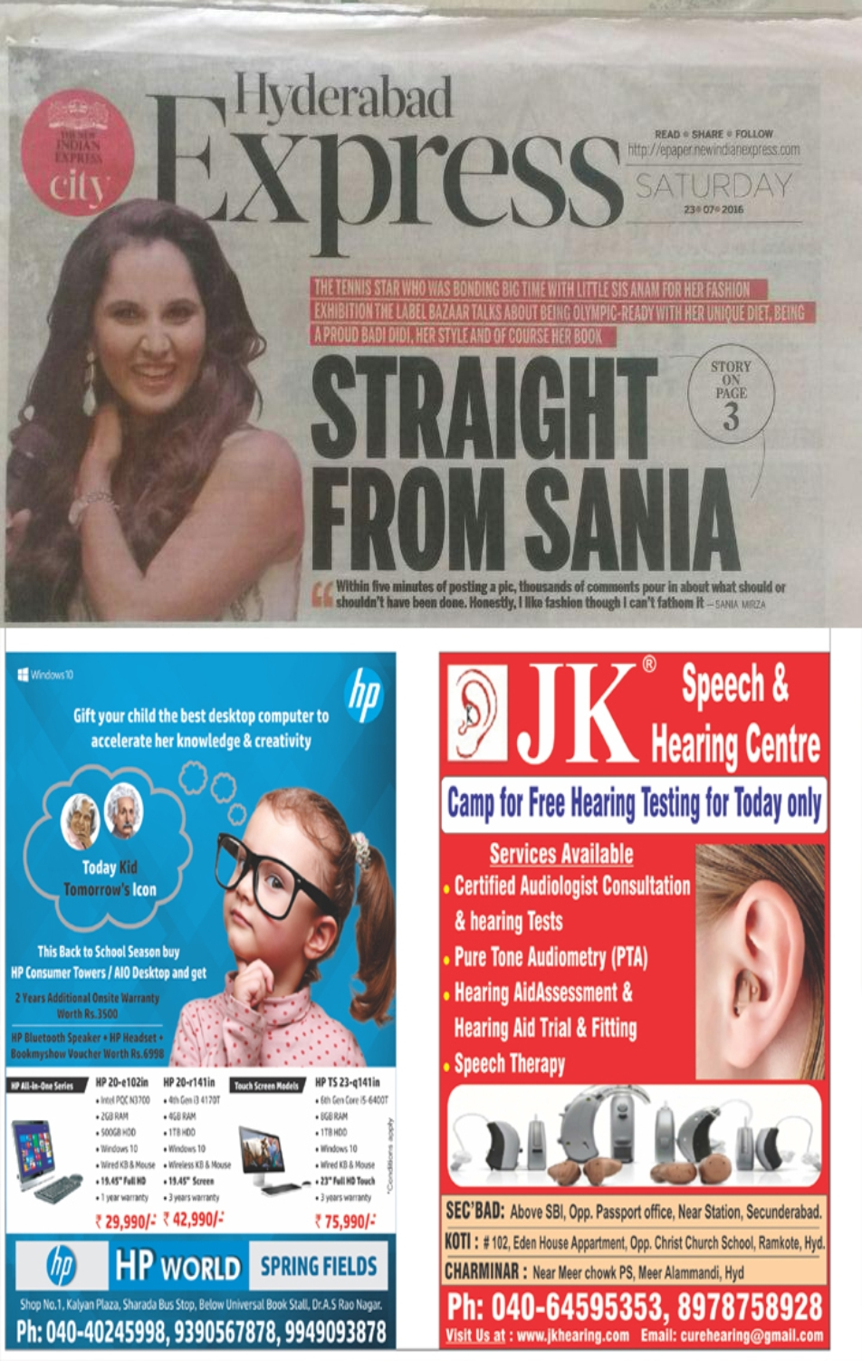 India Express Front page 23 July