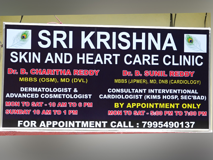 Sri Krishna Skin & Heart Care Clinic - Tarnaka - Skin Glow Treatment
